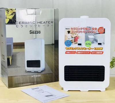 日本Sezze西哲取暖器(落地式)(04.02)