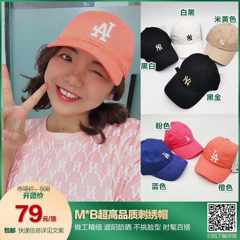 M*B超高品质刺绣帽(04.16)